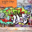 Graffiti panorama — Stock Photo