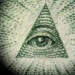 Detail of the pyramid on the one dollar bill — Stock Photo