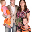 Pregnant family with children — Stock Photo #7437642
