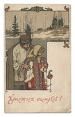 """Old Russian postal card with and congratulation """" — Stock Photo"""
