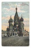 Antigua tarjeta postal con la catedral de moscú de vasiliy beatífica — Foto de Stock