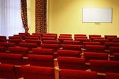 Conference hall — Fotografia Stock