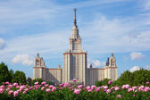 The Moscow State University of a name of Lomonosov. Horizontal f — Stock Photo
