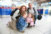 Familie reizen — Stockfoto