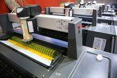 View of printed equipment — Stock Photo