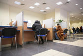 In bank 2 — Stock Photo