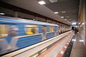 Metro train arrival — Stock Photo