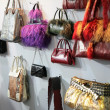 Women bags in shop — Foto de stock #7441715