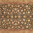 Stock Photo: Fragment of carpet