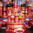 Toy st. basil cathedral — Stock Photo