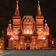 Stock Photo: Facade of Moscow historical museum at night