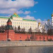 Kremlin palace and churches — Stock Photo #7442553