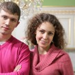 Young pair in interior kitchens - Foto de Stock