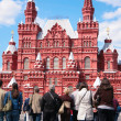 Stock Photo: Tourists and Historical museum on Red Sqaure