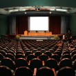 Auditorium — Stock Photo #7445050