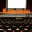 Empty auditorium — Stock Photo #7445056