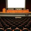 Empty auditorium — Stock Photo