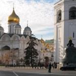 Kremlin. — Stock Photo #7445619
