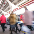 Motion on train station — Stock Photo #7446273