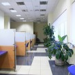 Foto Stock: Bank office