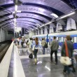 Metro station — Stock Photo #7446614