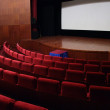 Empty hall of cinema — Stock Photo #7447054