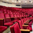 Stock Photo: Theatre armchair