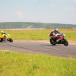 Stock Photo: Motorcycle race
