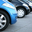 Cars on parking — Stock Photo #7448083