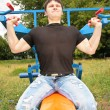Bodybuilder training — Stock Photo #7448200