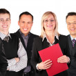 Foto Stock: Smiling faces business group