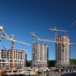 Under construction houses — Stock Photo #7448660