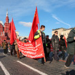 Communist  in demonstration on Red Square — Stok fotoğraf