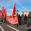 Stock Photo: Communist in demonstration on Red Square