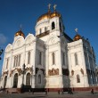 Temple of Christ of Savior in Moscow — Stock Photo