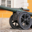 Old cannon near Arsenal. Kremlin. Moscow. Russia — Foto de stock #7449088