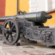 Old cannons near Arsenal. Kremlin. Moscow. Russia — Stock Photo