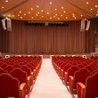 Auditorium — Foto Stock