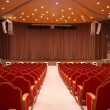 Auditorium — Stock Photo #7449540