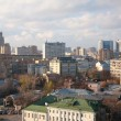 View on Moscow from top - Stock Photo
