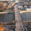 View from top on footbridge across Moscow-river — Stock Photo