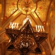 Stock Photo: Chandelier under dome of Temple of Christ of Savior in Moscow