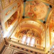 Interior of Temple of Christ of Savior in Moscow - Stock Photo