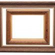 Frame for picture on white — Stock Photo
