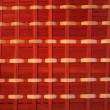 Stock Photo: Red wattled mat