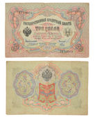 Three old royal roubles — Stock Photo