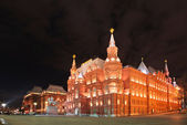 Moscow historic museum at night — Foto Stock