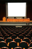 Auditorium vuota — Foto Stock