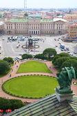 View of St.Petersburg — Stock Photo