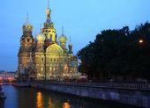 Spas-na-krovi cathedral . St.Petersburg — Stock Photo